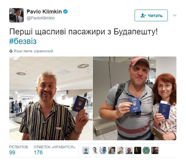Границу сЕС впервые часы действия безвиза пересекли 600 украинцев