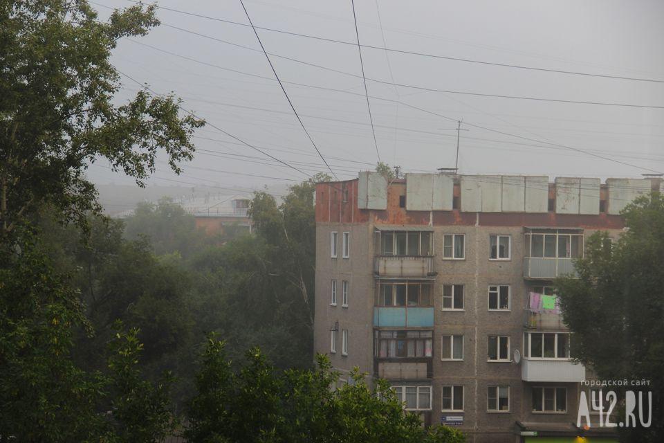 ВКемерове утром несмогли приземлиться 4 самолёта