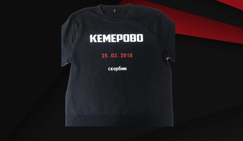 Футболисты «Амкара» и«Локомотива» выйдут наматч РФПЛ втраурных футболках