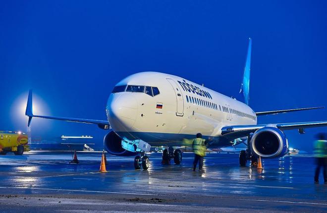 Лоукостер «Победа» начнет летать изПетербурга вЛондон